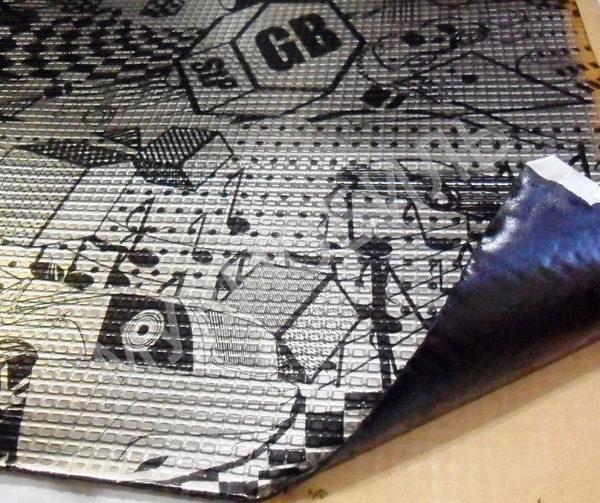 Вибропоглощающий материал Вибропласт GB 1,5, 470х750 мм.