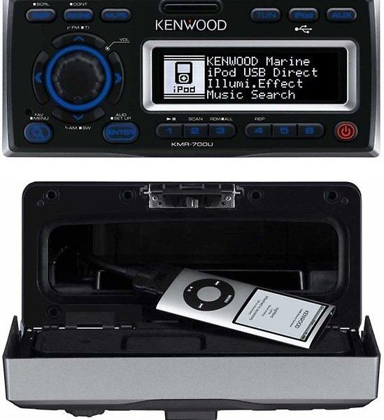 Магнитола морская влагозащищеная Kenwood KMR-700U USB-ресивер