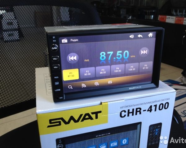SWAT CHR-4100