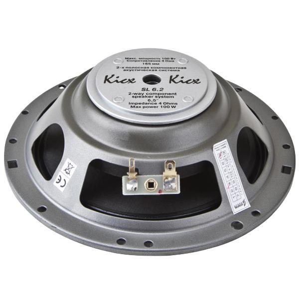Автоакустика Kicx SL-6.2