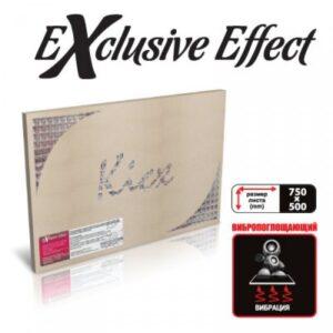 Вибропоглощающий материал Kicx EXCLUZIVE EFFECT