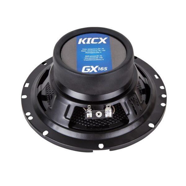 Акустика KICX GX-165